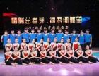 2020年山东舞蹈艺考高考强化冲刺班,济南舞蹈艺考集训班