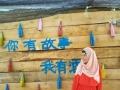 新疆喀纳斯禾木(诗与远方的家)欢迎您