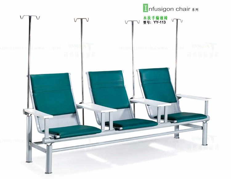 凯旋实木扶手输液椅YY-113