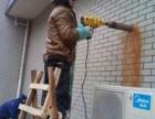 苏州新区专业打孔 切墙