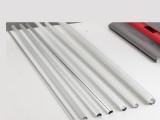 灯管外壳铝型材加工定制 佛山亮银铝制品