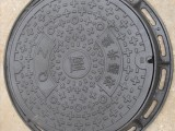 山東程諾建材生產球墨鑄鐵井蓋歡迎詳詢