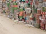 全國范圍收購各種塑料袋,食品包裝袋,醫藥卷膜,醫藥袋,種子袋