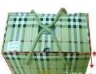 包装盒巴宝莉衬衫盒子礼品盒