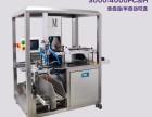 无纺布折叠机 蚕丝面膜包装机 面膜加工机