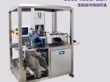 高速折膜机全自动面膜折膜灌装封口机折膜面膜纸设备小型多工位