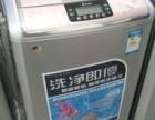 天津品牌 滚筒 波轮 洗衣机维修