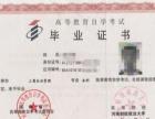 河南省一年半自考本科报名方法及截止时间