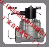矿用运输机配件- DFB-20/10型防爆电磁阀