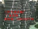 供应夹布 夹线输水胶管 橡胶管