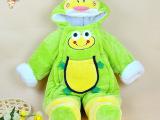 2014卡通青蛙造型婴幼童连体衣 连体衣秋冬 宝宝连身衣 宝宝衣