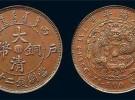 大清银币哪里鉴定光绪元宝私下交易!古玩代卖!