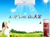 永州中央空调批发,永州中央空调代理,永州中央空调厂家