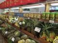 果缤纷水果加盟利用o2o实现与消费者共赢