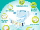 聚米婧氏米嗳佳纸尿裤新生儿纸尿裤超吸收透气含艾草精华