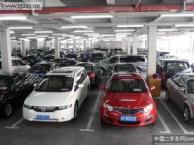 超低价出售九成新二手车,包上户,全国可送车