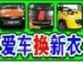 优咔车身贴膜加盟