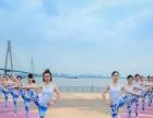 武汉光谷 庙山 关山附近学瑜伽教练培训班 零基础