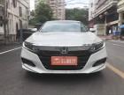 重庆二手车市场 喜相逢分期购车 全新 二手 不看征信当天提车