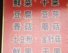 行唐 县城东街口永昌南路14号 商业街卖场 20平米