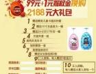 【大象儿童摄影】99元+1元握权金换购 2188元