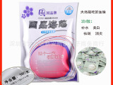 正品  国品牌海藻 海藻王面膜 新包装380g 超好用的面膜颗粒