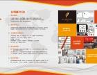 广州南沙广告服务(专业平面设计 海报 影视)