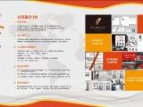 广州南沙广告服务 专业平面设计 海报 影视
