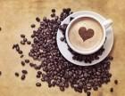 大井烤茶咖啡好喝吗?加盟有什么优势?