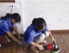 专业家庭/公司日常保洁 地板打蜡 玻璃清洗 洗沙发