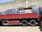 成都成华到承德物流公司 机械设备运输 整车托运