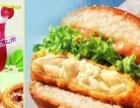 西式快餐华莱士加盟店 加盟官网 加盟费用 项目详情