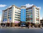 鑫地商业广场1-2层2900平米商业卖场招租