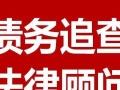 扑天雕有限公司 收账 清账 拖欠货款 个人经济纠纷