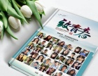 全国包邮,厂家直供毕业相册纪念册 质优价廉
