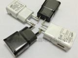 适用三星S4/ S5 Note3 4手机充电器 美规欧规充电头可