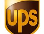 南山区科技园北区UPS国际快递,松坪山UPS国际快递