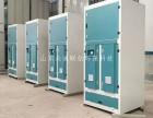四川成都除味環保設備高效 汽車維修汽修廠 除味一體機設備