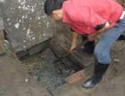 绍兴市管道疏通公司绍兴市管道清洗公司化粪池清理