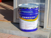 口碑好的聚氨酯防水涂料找宗坤防水,彩色聚氨酯防水涂料厂家