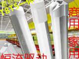 LED灯管T8一体化led灯管 全套超亮光管0.61.2米18W
