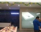 三星苹果手机维修服务中心