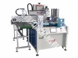 奥嘉机械全自动刻度尺子直尺学生套尺印刷丝印机