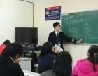 山木培训新建分校韩语暑期班7月15日新开课啦