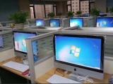武汉沌口开发区旧笔记本电脑回收 服务器上门回收