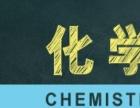 在职老师初中物理化学 一对一 精讲 快速提分 中考