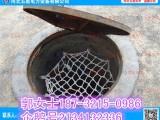 实事求是~ 城区主要街道地下井防护网安装 丙纶防护网