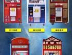 深圳光明新区娃娃机礼品机经销商