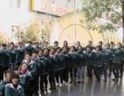 金月时代(北京)月嫂,育婴师,我们只做专业母婴护理