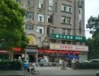 杨浦区隆昌路长阳路 沿街350平 带餐饮执照转让
